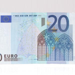 20 EUR Geschenkgutschein von feinjemacht