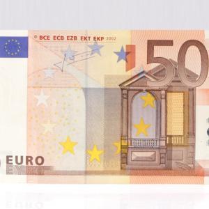 50 EUR Geschenkgutschein von feinjemacht