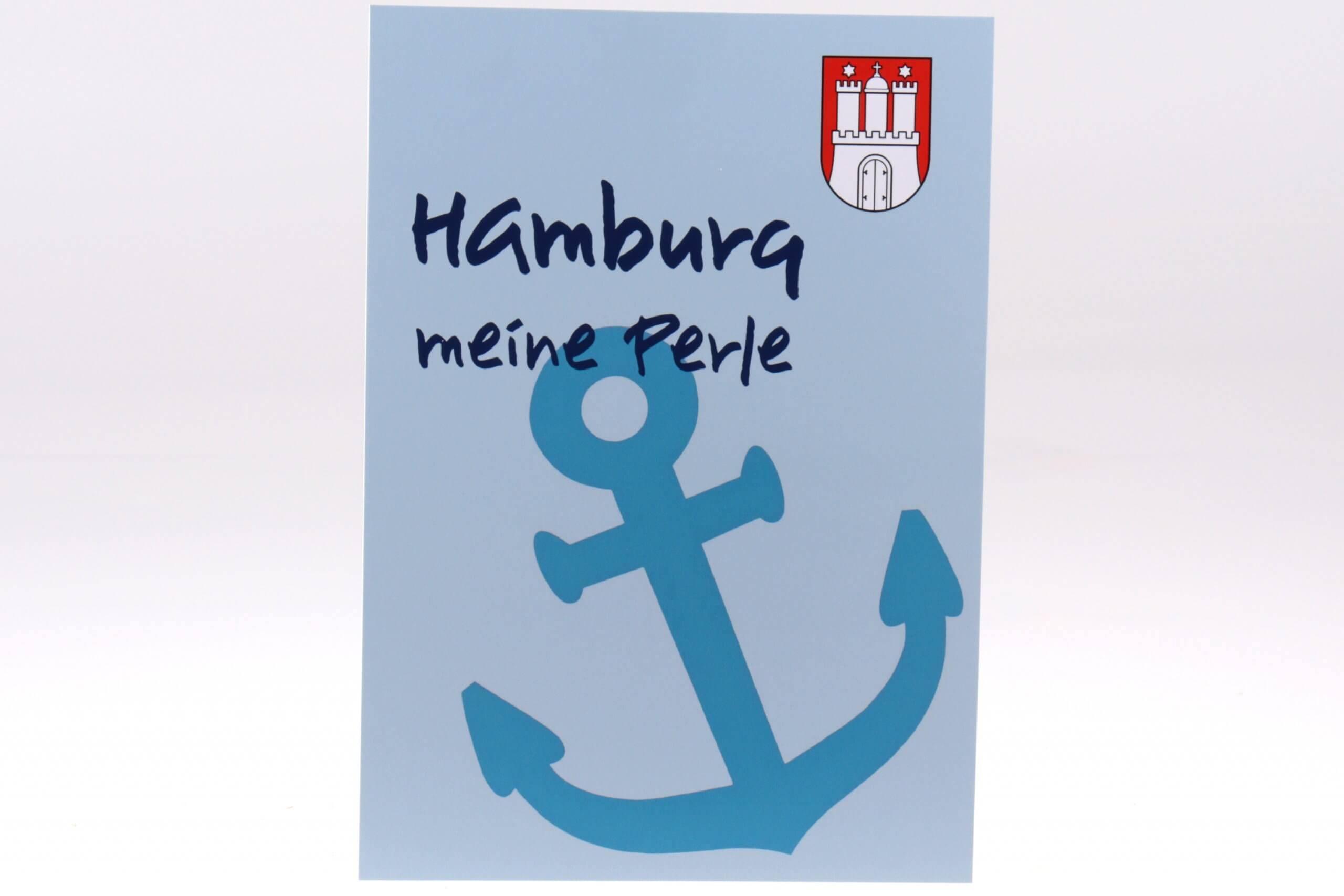 Hamburg meine Perle Grusskarte von feinjemacht